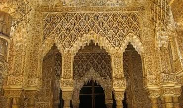 Granada y Sierra Nevada: La Alhambra